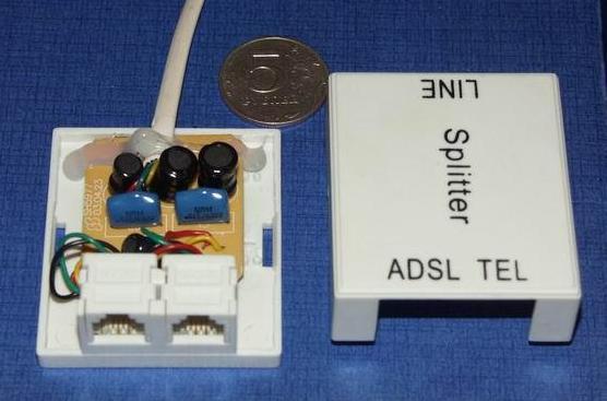 Рис.15 Это тоже ADSL сплиттер